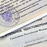 В Ржевском районе массово голосуют по открепительным