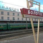 Рабочие Бологовского арматурного завода не получают положенной зарплаты