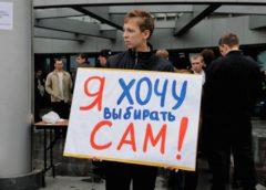 Скандалы, интриги, решения: Полгода до выборов в Тверскую городскую Думу