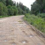 Жители Торжокского района жалуются прокурору на аварийную дорогу