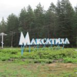 Экологический «ад» в Максатихе — новые проблемы в районе