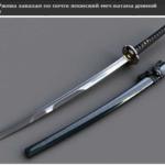 Житель Ржева заказал по почте японский меч катана длиной 1,5 метра