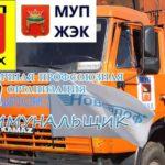 В Твери развиваются новые профсоюзы