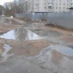 Вышней Волочек заливает канализация