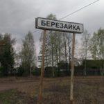 Народный контроль: в Тверской области суд удовлетворил жалобу жильцов на открывшуюся в их доме торговую точку