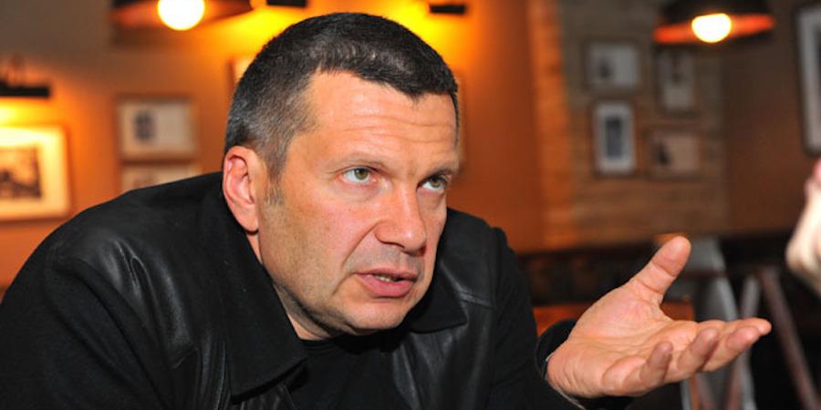 Соловьев рассказал о «репутации клоуна» Ковтуна и