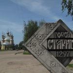 В Старицком районе планируют закрыть одну из основных школ Берновского сельского поселения