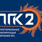 ТГК-2 намерена вернуть себе контроль над «Тверской генерацией»