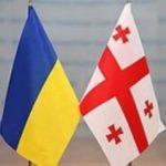На саммите Совбезов в Твери не будет представителей Украины и Грузии