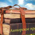 В Тверской области пенсионерка судится за авторские права на сочинение своего внука