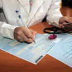 Минздрав: жители Тверской области чаще остальных берут больничные