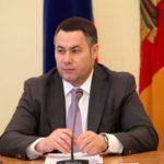 СМИ: сын губернатора Тверской области задержан в Москве с наркотиками