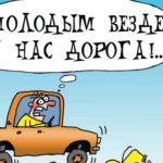 Для чего Олег Дубов омолаживает управленцев Оленино?