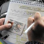 Жителя Вологды лишили водительских прав за пьяную езду в Тверской области, где он даже не был