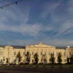 Администрация Твери хранит общедоступные документы в тайне от депутатов или Как «засекретили» стоимость праймериз «Единой России»