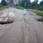 В Калининском районе грозит обрушение мосту через Оршу
