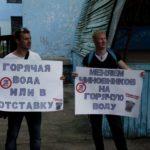 Губернатор убежал от диалога с жителями Нелидово
