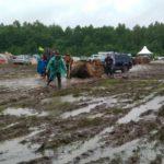 «Нашествие» в Тверской области проводили на землях сельхозназначения