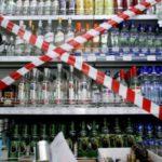 Чиновники предлагают запретить продажу алкоголя по выходным