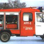 «Пожтехника» в Торжке работает в большой убыток