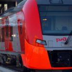 Цены на билет на «Ласточку» в Тверской области снова выросли