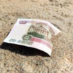 С туристов начнут брать деньги, правда, пока не понятно кто и как