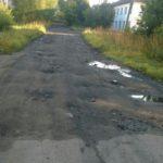 В Калязине пошли по излюбленному пути — дороги отремонтировали «на бумаге»