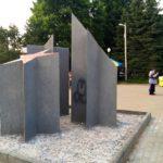 В Твери вандалы осквернили памятник в парке Победы