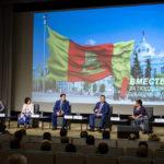 На форуме «Бизнес и власть»в Тверской области откровенного разговора не получилось