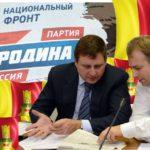 Ставки повышаются. В продолжение темы: кто оставит свой след в будущей губернаторской гонке в Тверской области?