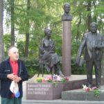 Музей им. Гумилёва в Бежецке общими усилиями удалось отстоять