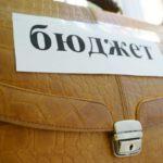 СМИ: высшая власть ЯНАО растаскивает деньги из бюджета