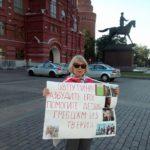 Тверичанка-правозащитница продолжает штурмовать предвыборные обещания Игоря Рудени