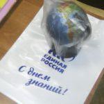 В школах Осташкова заметили агитацию от «ЕР»