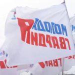 Митинговать не дадут: «молодогвардейцы» застолбили все площадки города на неделю