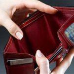ФОМ: 70% россиян с трудом дотягивают до зарплаты
