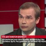 Вадим Рыбачук попал в Орле?
