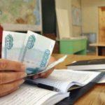В Тверской области руководитель школы искусств «спилил» полмиллиона рублей на зарплатах несуществующих учителей