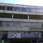 Тверской Дом быта обретает новую жизнь… В нем теперь собирается оппозиция