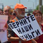Обманутые дорожники выйдут на митинг в центре Твери