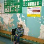Жители Вышнего Волочка жалуются на кошмарное состояние единственной местной детской больницы
