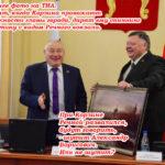 Сегодня третий день с момента последнего заседания Тверской городской Думы