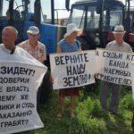 Чем чревато становиться фермером в России?