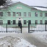 В ряде школ в районных центрах Тверской области нашли грубые нарушения