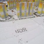 Народный SOS: Тверской ДСК построил в Подмосковье жилой микрорайон, а про дороги, школы и детские сады забыл