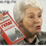 Вдова Александра Солженицина выступила против новых ФГОС Минобрнауки