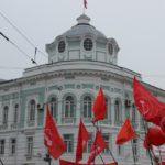 Тверичане выйдут на городской митинг «За честные выборы и достойную жизнь!»