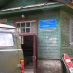 Город разрухи и антиквариата: жители Кувшиново ходят в больницу XIX века