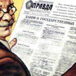 15 АПРЕЛЯ 1929 ГОДА В СССР ВВЕДЕНО ГОСУДАРСТВЕННОЕ ПЕНСИОННОЕ ОБЕСПЕЧЕНИЕ ПО СТАРОСТИ