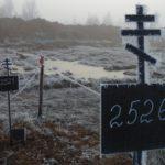 В Ржеве прокуратура заставит МУП БиЛД привести кладбище на болоте в нормальный вид